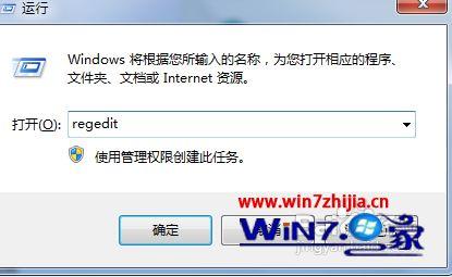 Win7系统怎么禁用页面文件?win7系统禁用页面文件的方法