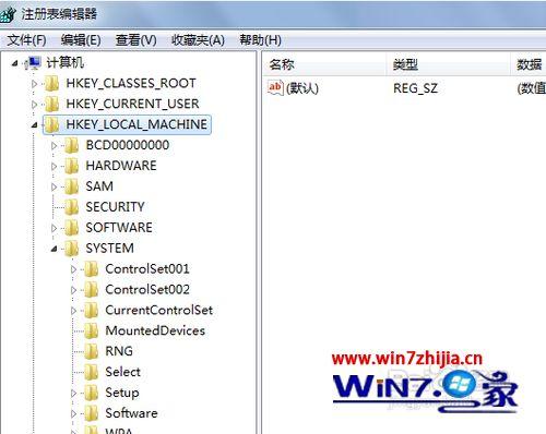 Win7系统怎么禁用页面文件 win7系统禁用页面文件的方法