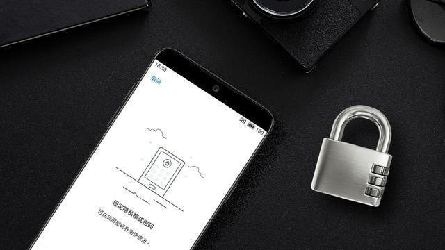 魅族手机隐私模式怎么用?魅族手机隐私模式开启关闭使用方法
