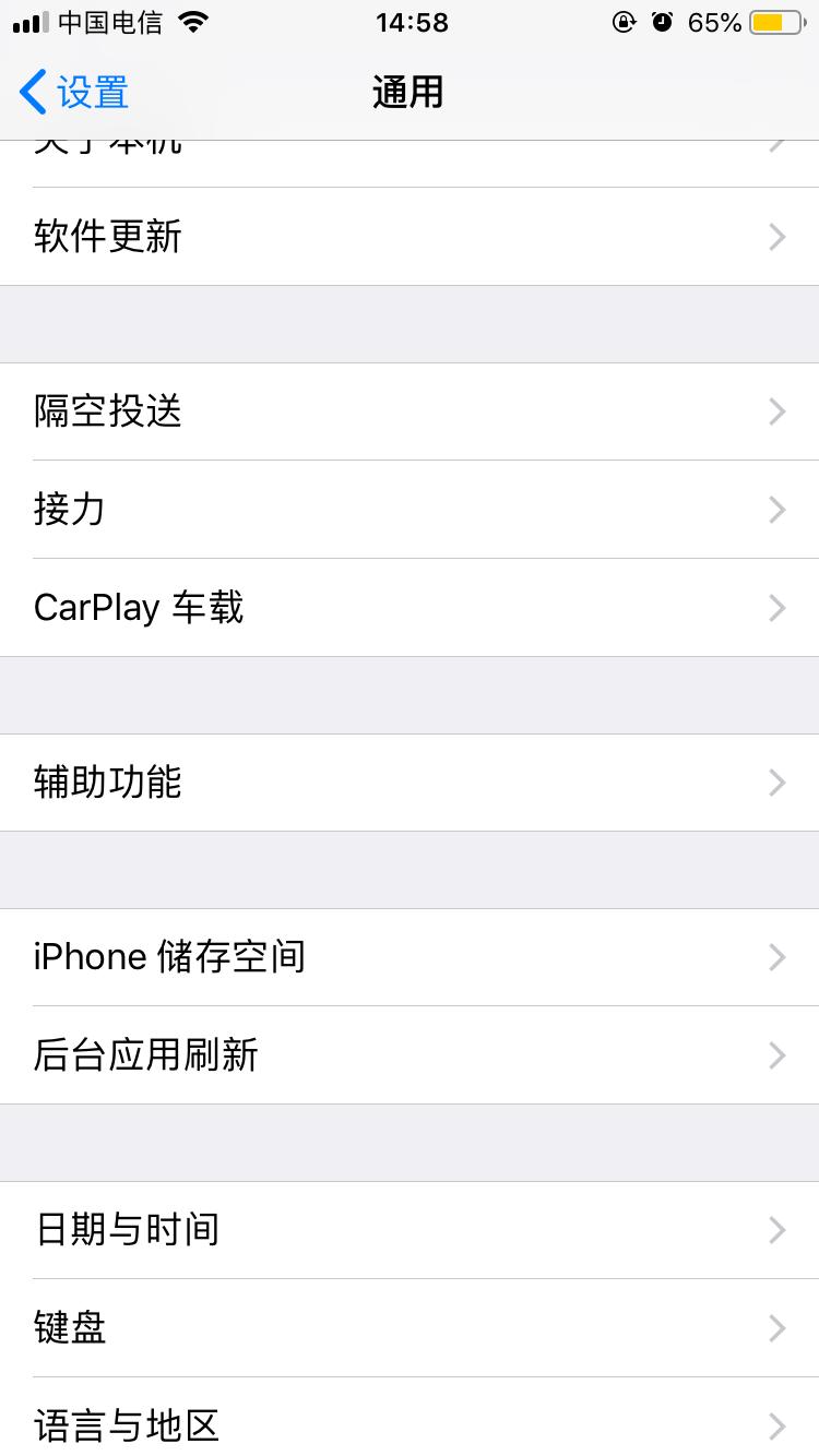 iPhone 11怎么截屏?苹果iPhone 11两种截图方法