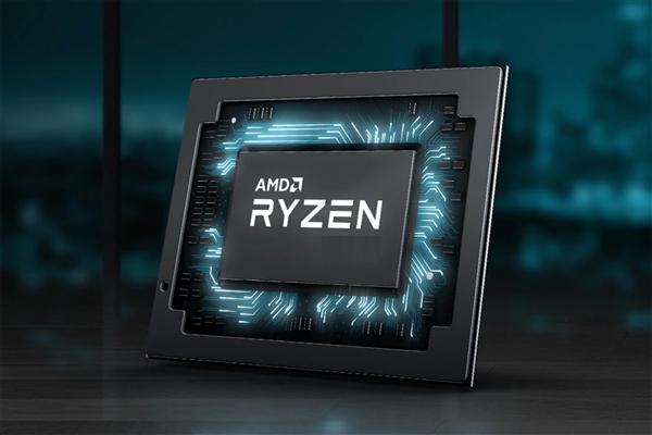 AMD锐龙4000H标压版集体曝光:最高8核心16线程