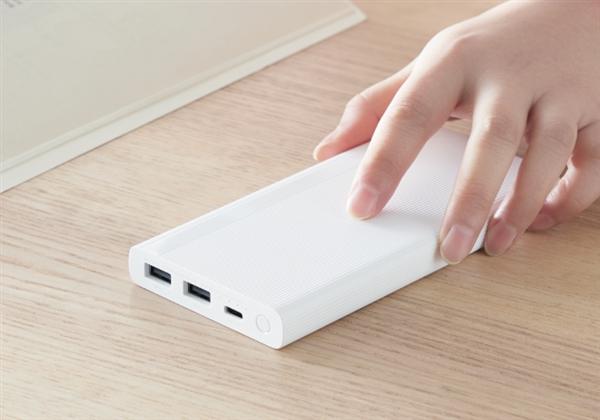 紫米移动电源京东开卖:支持18W PD快充,到手仅需99元