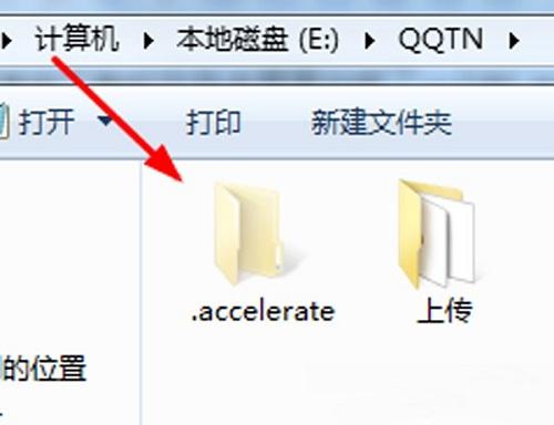 accelerate文件可以删吗?电脑当中的.accelerate是什么文件夹?