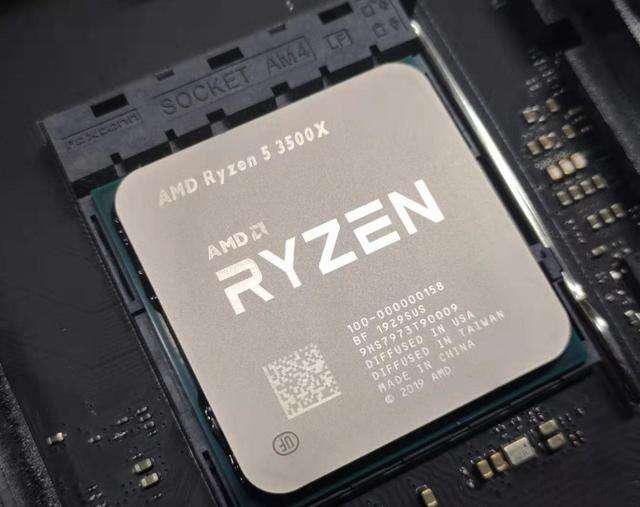 AMD 锐龙 R5-3500X处理器