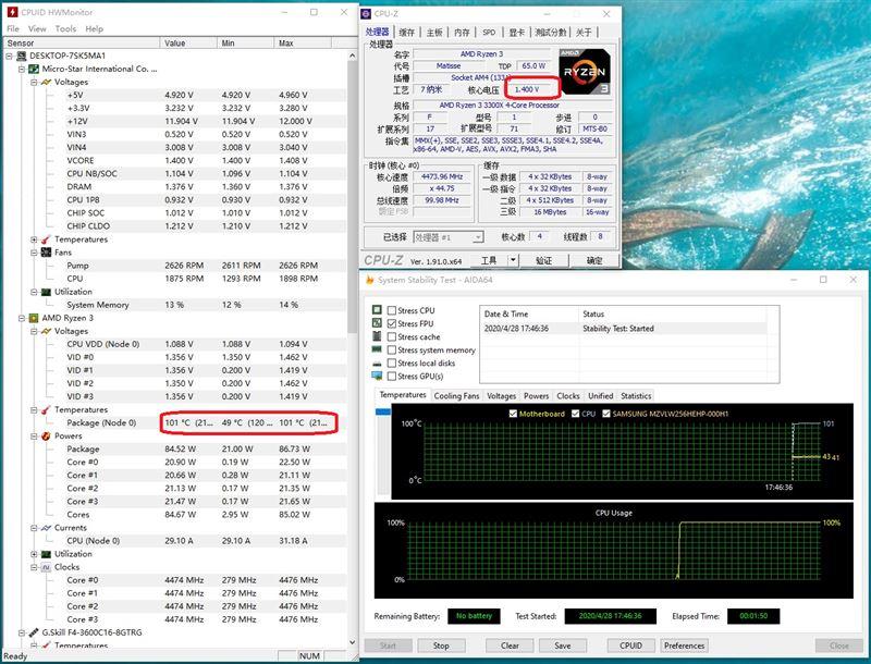 锐龙3 3100/3300X超频怎么样?锐龙3 3300X/3100超频游戏性能测试