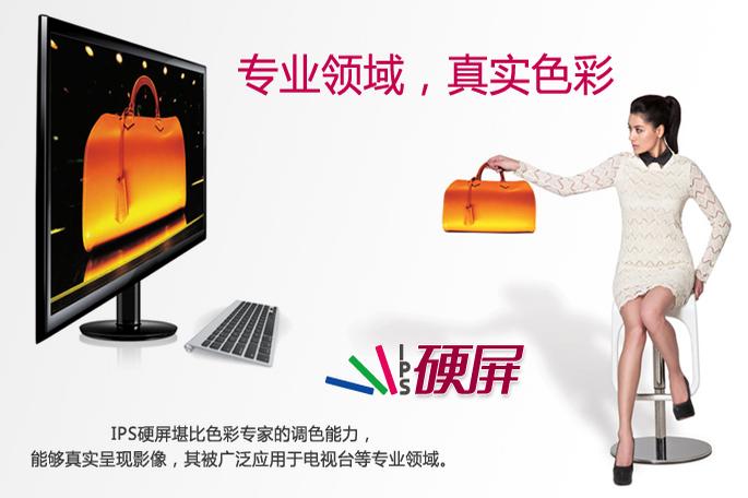 IPS硬屏和软屏哪个好?IPS硬屏和软屏的区别和优点介绍