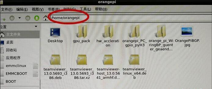 Linux下怎么安装.deb格式的安装包?Linux系统下.deb格式安装包的安装教程