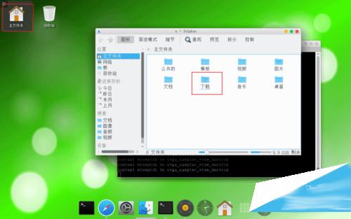 Linux系统安装运行.AppImage文件的两种运行方法介绍
