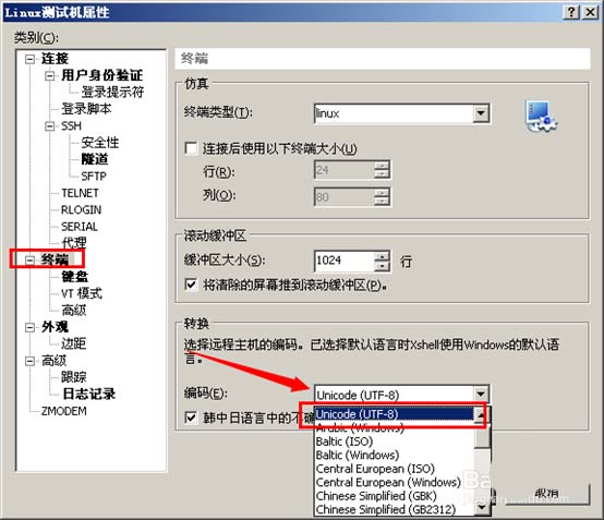 centos中文乱码如何解决?Linux修改系统语言为中文的方法教程