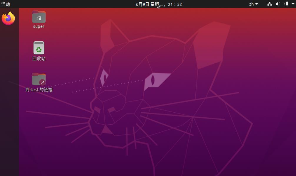 ubuntu20.04系统右键添加创建链接文件快捷方式的教程