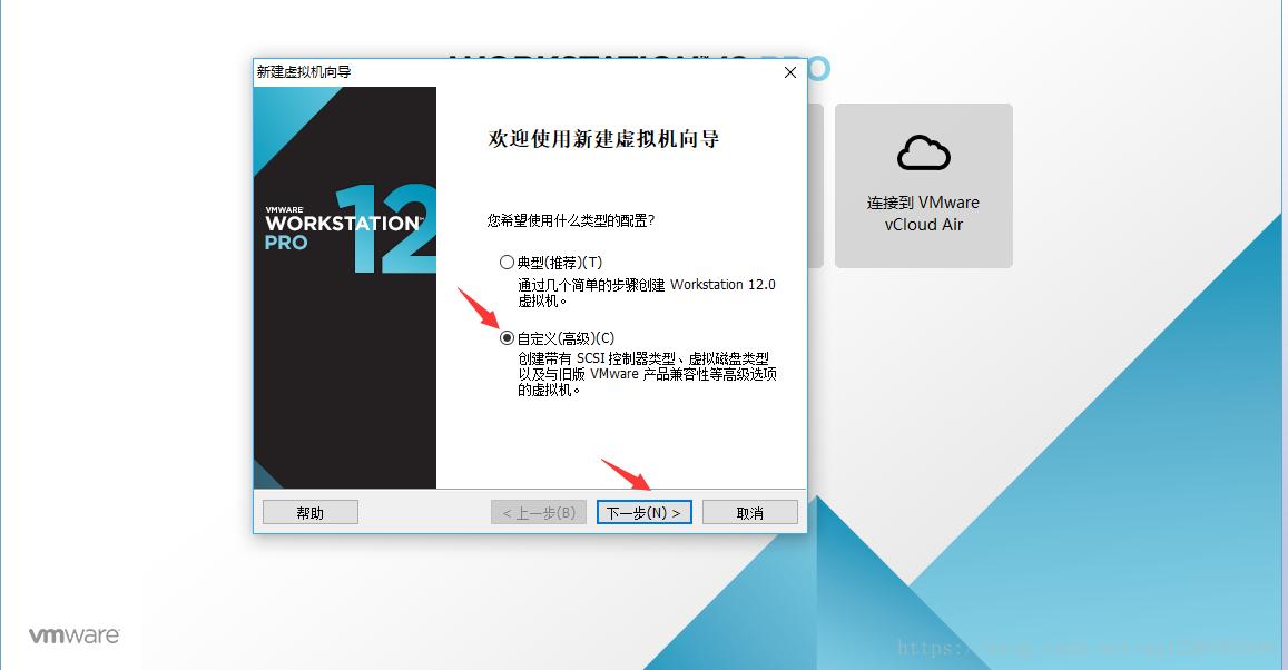 VMware虚拟机安装Ubuntu 16.04.5系统图文教程