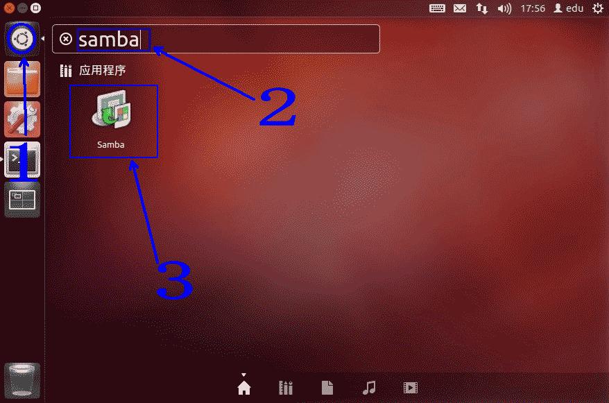 Linux必备软件之在ubuntu环境里安装samba的图文方法