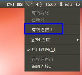 Ubuntu里怎样设置静态IP?Ubuntu中设置静态IP的方法