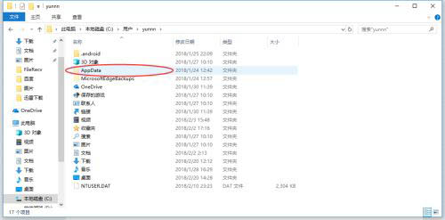 win10 appdata文件夹在哪?win10隐藏文件夹appdata的打开方法