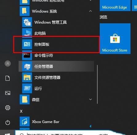 win10系统怎么开启gpu渲染?win10系统开启gpu渲染技巧方法