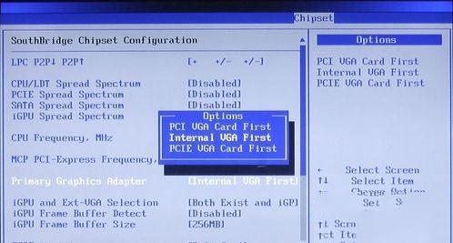 Win10系统GPU共享内存怎么关闭?Win10系统GPU共享内存的关闭方法