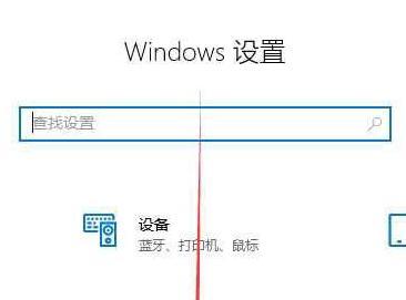 Win10系统无法启动提示需要对其修复的解决方法