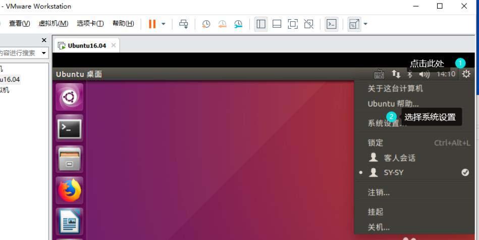 ubuntu系统怎么选择最佳服务器?ubuntu系统选择最佳服务器的教程