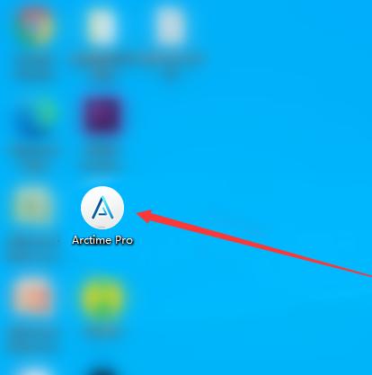 Arctime怎么翻译字幕?Arctime批量翻译字幕的技巧