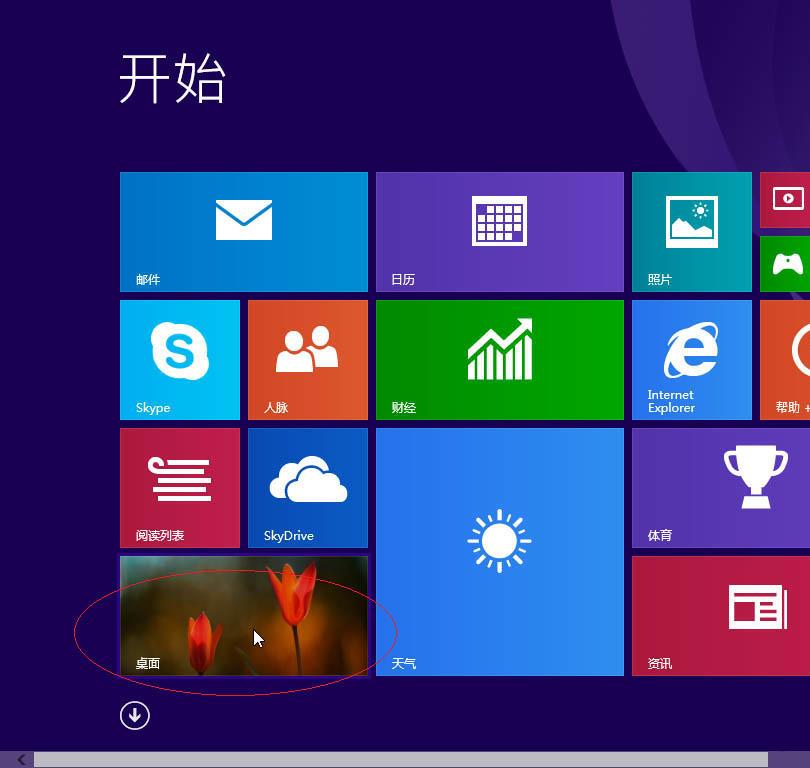 Win8电脑资源管理器怎么显示预览窗格?Win8资源管理器显示预览窗格的设置方法