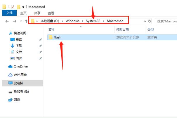 Win10系统如何注册ocx文件?Win10系统注册ocx文件的方法