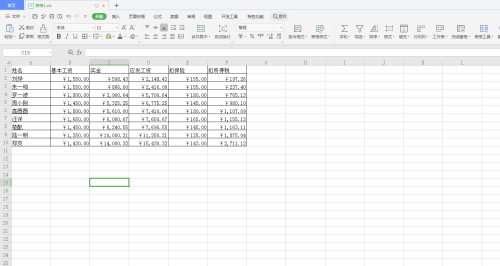 Excel表格如何按汉字的笔画排序?Excel表格按汉字的笔画排序的方法