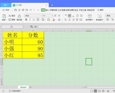 Excel表格底色怎么去掉?去除Excel表格底色的方法