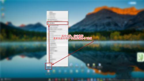 火绒安全软件设置管理文件和桌面右键菜单的方法