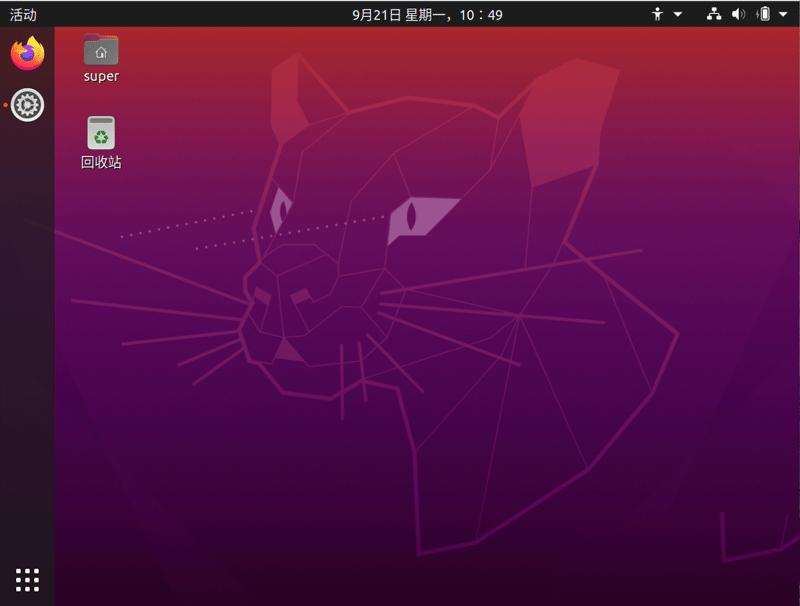ubuntu怎么把字体变大? ubuntu20.04设置字体大小的两种技巧