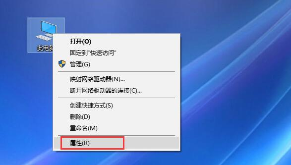 win10安装软件出现乱码怎么办?win10系统新装软件显示乱码的解决方法