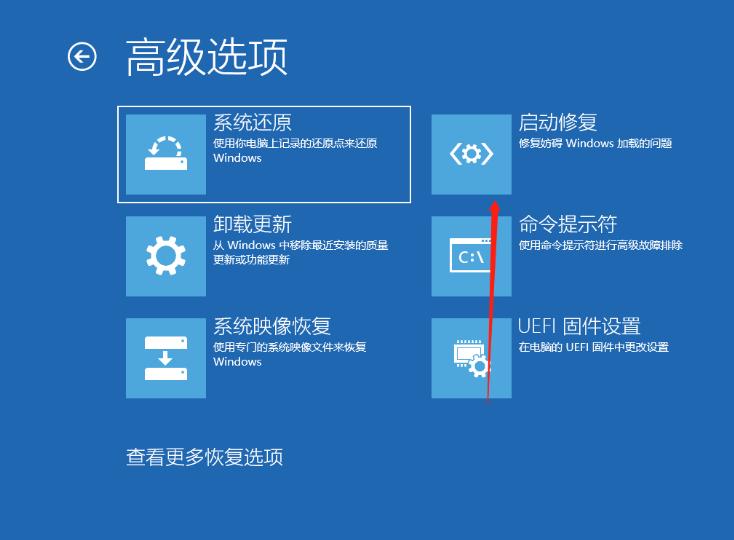 Win10开机提醒sihost怎么办?Win10系统开机提醒sihost的解决方法