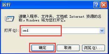 电脑开机提示windows写入延缓失败的解决方法