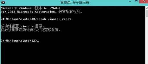 Win10系统网络适配器显示未连接的解决方法