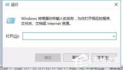 """Win10打开U盘提示""""文件或目录损坏无法读取""""的解决方法"""