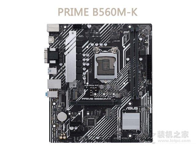 十一代新平台尝鲜!intel十一代酷睿i5 11400核显电脑配置推荐
