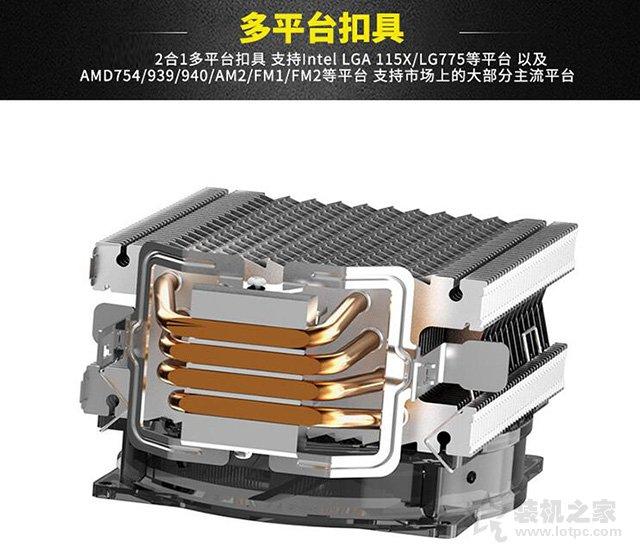如何选购CPU散热器?小白装机通俗易懂的水冷/风冷CPU散热器知识